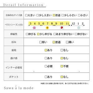 花模様集まるニットカーディガン【3月1日8時販売新作】