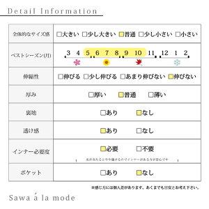 花柄チュニックシャツワンピース【3月6日8時販売新作】