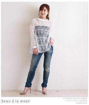 花刺繍がフェミニンなシースルートップス【3月12日8時販売新作】