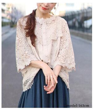 大人可愛いレディース花刺繍レースが可愛らしいふんわりブラウス