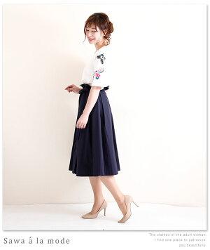 蝶々刺繍の半袖コットンカットソー【4月5日8時販売新作】
