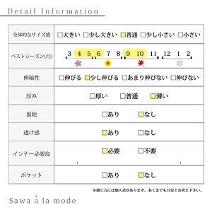 レース上品な透けるボレロ【4月1日8時販売新作】