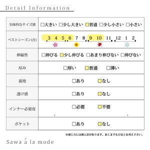 和柄袖ユニークなニットトップス【4月8日8時販売新作】