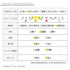 花模様の総レースチュニックトップス【4月27日8時販売新作】