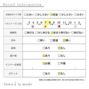 総レースのフレア袖サマーカーディガン【5月4日8時販売新作】