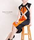 レトロ模様フレンチ袖のスリムワンピース レディース ファッション ワンピース オレンジ フレンチ袖 膝丈 春 夏 リブ …