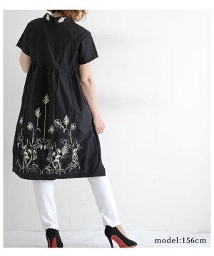 後ろ草花刺繍のふんわりコットンシャツチュニック【5月15日8時販売新作】
