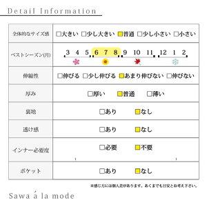 レース刺繍とチュールのナチュラルカーディガン【5月29日8時販売新作】