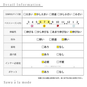 シックデザインのAラインワンピース【5月29日8時販売新作】