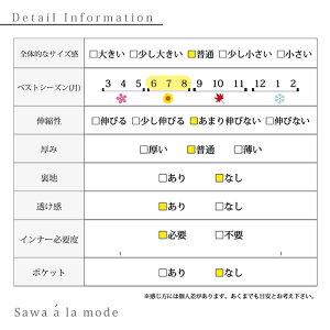 クロシェレースのフィッシュテールトップス【6月15日8時販売新作】