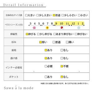 ケーブルニット五分袖カーディガン【10月12日8時販売新作】