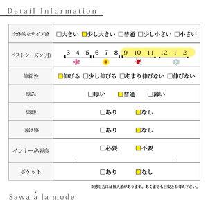 レースネックのリブニットトップス【12月30日8時販売新作】