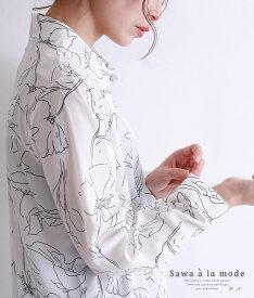 シンプルな花模様シャツトップス レディース ファッション トップス ホワイト 長袖 花 総柄 春 秋 シャツ 透け感 大人 シンプル 上品 エレガント 30代 40代 50代 60代 サワアラモード sawaalamode otona 大人 kawaii 可愛い 洋服 かわいい服 大人可愛い