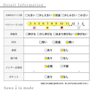 小花刺繍のぽわん袖コットントップス【5月30日8時販売新作】