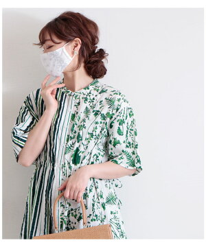 花柄刺繍の美麗レースマスク【7月11日8時販売新作】