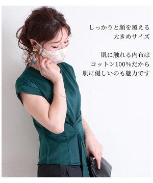 愛らしい花柄美麗レースマスク【7月15日8時販売新作】