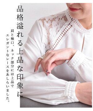スリット入り花レースのハイネックトップス【12月23日8時販売新作】