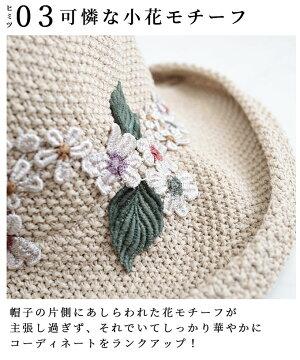 持ち運べる可憐な花モチーフのペーパーハット【3月13日8時販売新作】