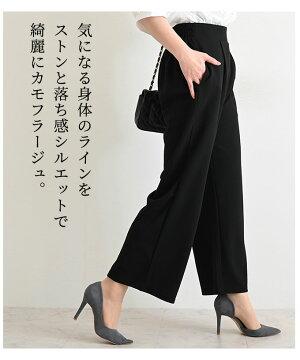「ストン」落ちシルエットのワイドパンツ【3月24日8時販売新作】