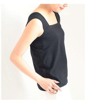 お洒落に隠せるブラ紐隠しインナー【4月17日8時販売新作】