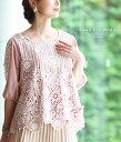 大人レディなお花咲く上品ブラウス レディース ファッション ブラウス シャツ 花 ピンク 7分袖 レース パフスリーブ …