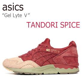 asics tiger Gel Lyte 5/Tandori Spice【アシックスタイガー】【ゲルライト5】【H737L-2727】 シューズ