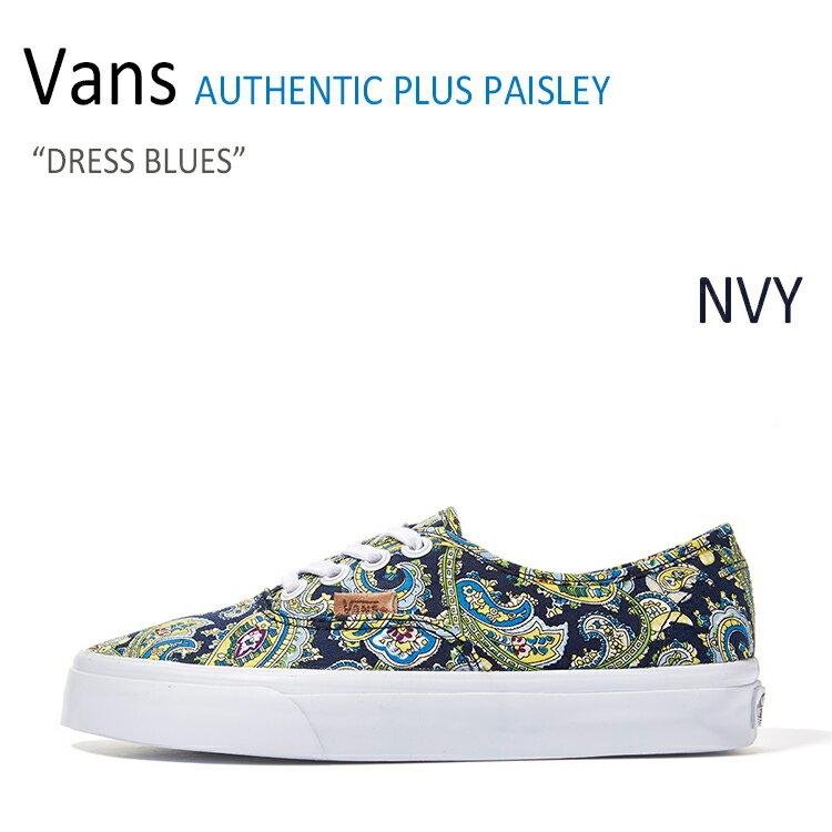 【送料無料】Vans AUTHENTIC PLUS/PAISLEY/DRESS BLUES【バンズ】【オーセンティック】【ペイズリー】【VN0004OPITN】 シューズ