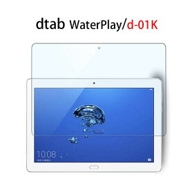 dtab d-01K 保護フィルム dtab d 01k フィルム Honor Water Play 液晶画面 Huawei MediaPad M3 Lite 10 wp 液晶画面 保護シート クリア