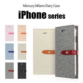 iPhone8 ケース iPhoneX カバー iPhone7 iPhone 8 Plus iPhone 7 Plus スマホケース 手帳型 MILANO DIARY iPhone6s iPhone 6s Plus 耐衝撃
