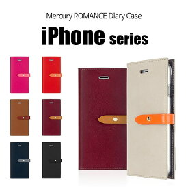 iPhone8 ケース iPhoneX カバー iPhone7 iPhone 8 Plus iPhone 7 Plus iPhone6s iPhone 6s Plus スマホケース 手帳型 ROMANCE DIARY 耐衝撃