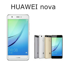 2c186a8aae HUAWEI nova 液晶保護フィルム スクリーンガード for DMMモバイル イオンモバイル 楽天モバイル BIGLOBE IIJmio