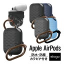 AirPods ケース 防水 カラビナ 付 シンプル シリコン カバー 保護 Apple AirPods 1 第1世代 MMEF2J/A / AirPods 2...