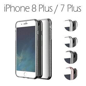 f49c0c7d09 iPhone 8 Plus ケース iPhone 7 Plus カバー Matchnine BOIDO MIRROR マッチナイン ボイド ミラー  アイフォン