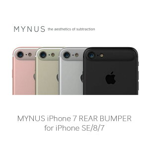 iPhoneSE ケース iPhoneSE ケース 第2世代 iPhone8 ケース iPhone7 ケース MYNUS マイナス iPhone 7 REAR BUMPER for iPhone SE/8/7 レンズカバー