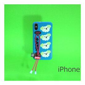 iPhone XS ケース iPhone XR ケース iPhone 8 ケース 韓国 ベルト ケース iPhone XS MAX iPhone X iPhone 7 iPhone 8 Plus iPhone 6s SECOND UNIQUE NAME SUN CASE STRING GLOSSY SKY BLUE カバー アイフォン メーカー正規商品 セカンドユニークネーム お取り寄せ