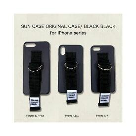 iPhone XS ケース iPhone 8 ケース iPhone 8 Plus ケース 韓国 ベルト SECOND UNIQUE NAME Original BLACK BLACK カバー アイフォン 正規商品 限定 オリジナル カラー お取り寄せ