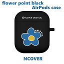 AirPods ケース airpods カバー エアポッズ NCOVER エヌカバー 韓国 flower point black AirPods case お取り寄せ