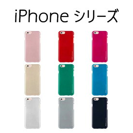 iPhone SE ケース iPhone SE 2020 ケース iPhone8 ケース iPhoneXS ケース iPhoneX カバー iPhone8Plus iPhone7 iPhone 7 Plus iPhone6s iPhone 6 Plus iPhone5s MERCURY i-Jelly Metal ソフト TPU 耐衝撃
