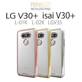 V30+ ケース isai v30+ カバー LG v30+ ケース JOJO L-02K ケース バンパー MERCURY RING 2