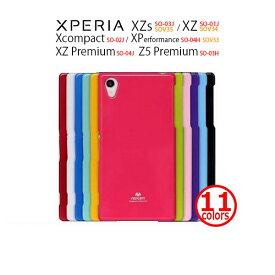 86a93f0f90 Xperia XZs ケース Xperia XZ Premium カバー Xperia XZ Xperia X Performance Xperia  Z5 Premium Xperia