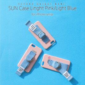 iPhone XS ケース iPhone XR ケース iPhone 8 ケース 韓国 ベルト ケース iPhone 8 Plus iPhone X SECOND UNIQUE NAME Light Pink Light Blue ライトピンク ライトブルー ベルト スリム ハード ケースカバー メーカー正規商品 セカンドユニークネーム