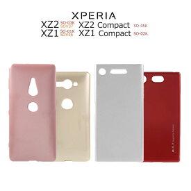 Xperia XZ2 ケース Xperia XZ1 ケース Xperia XZ2 Compact ケース Xperia XZ1 Comact カバー 耐衝撃 Mercury Metal i-JELLY TPU シリコン SO-03K SOV37 SO-05K SO-01K SOV36 SO-02K 702SO 701SO スマホケース