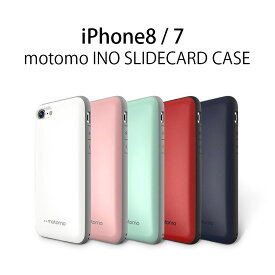 5ce13c9ea3 お取り寄せ iPhone8 iPhone7 ケース カバー motomo INO SLIDECARD CASE モトモ イノ スライドカードケース  アイフォン
