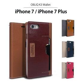 お取り寄せ iPhone SE ケース 第2世代 iPhone8 ケース iPhone7 ケース カバー iPhone8/7 Plus ケース カバー OBLIQ K3 Wallet イタリアン PUレザー使用 手帳型 レザーケース アイフォンSE ケース アイフォン8 ケース アイフォン7 ケース カバー