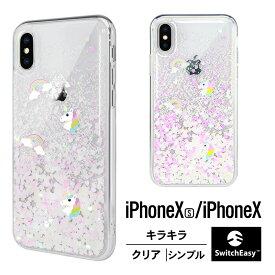 cabde20a26 iPhone Xs iPhone X ケース ユニコーン 柄 キラキラ ラメ 入り レインボー ハード ケース ストラップ ホール 付き
