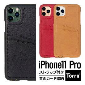 iPhone 11 Pro ケース フィンガー ストラップ 付き レザー ハード カバー Torrii KOALA お取り寄せ