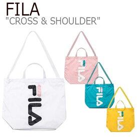 フィラ バッグ BAG FILA B.S ホットサンマー 軽量 クロスバッグ ショルダーバッグ HOT SUMMER CROSS BAG SHOULDER BAG 4色 FS3BCZ6353X バッグ