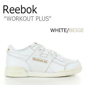 リーボック スニーカー Reebok メンズ レディース クラシック ワークアウト プラス WORKOUT PLUS WHITE ホワイト BEIGE ベージュ BS5246 シューズ