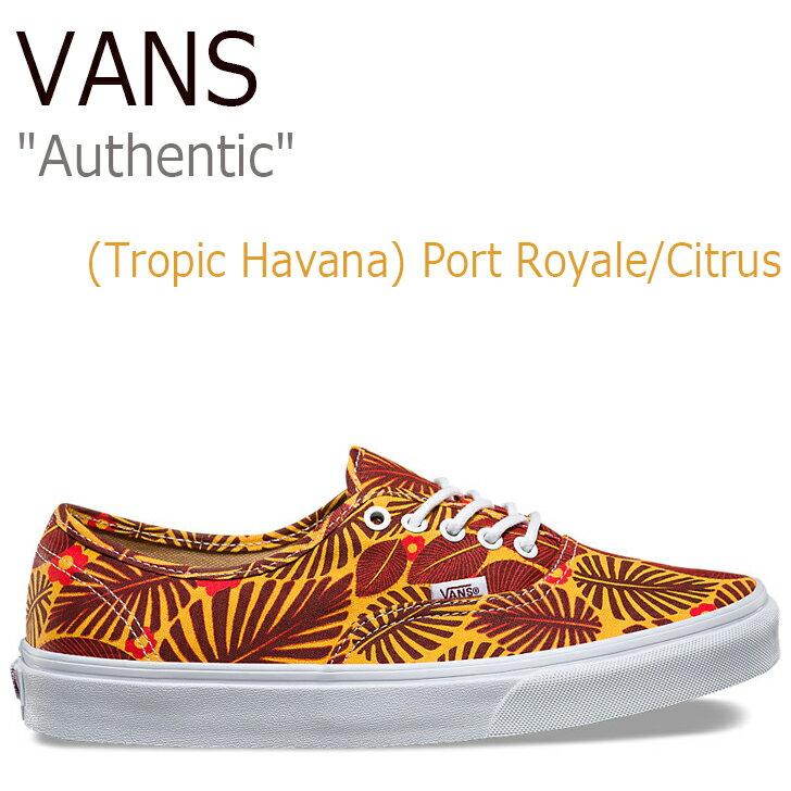 バンズ オーセンティック スニーカー VANS メンズ レディース Authentic (Tropic Havana) Port Royale Citrus トロピック ハバナ ポートロイヤル シトラス VN0A38EMMQK シューズ