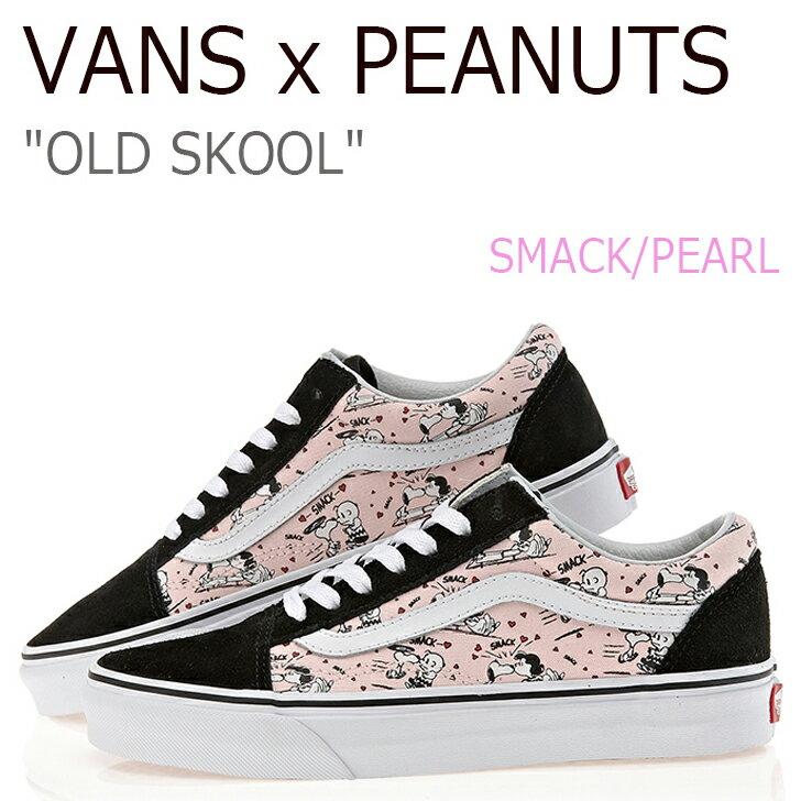 送料無料 バンズ オールドスクール スニーカー VANS x Peanuts レディース OLD SKOOL SMACK スヌーピー ピーナッツ スマック Rose Black White ローズ ブラック ホワイト VN0A38G1OQV シューズ